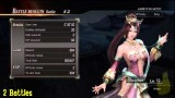 Dynasty Warriors 8: Vocal Enthusiast (Trophy/Achievement) – HTG