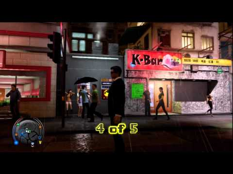 Sleeping Dogs: Jade Statue Locations Central – 5/5 – HTG