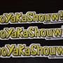 BooYaKaShouw 3 Pack Vinyl Sticker Large Image