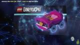 Lego Dimensions: Lumpy Car / Build Instructions (Adventure Time TEAM Pack #71246) – HTG