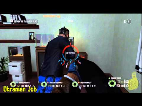 Payday 2: Let's do Th… (Trophy/Achievement) – HTG