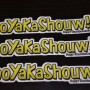 BooYaKaShouw 3 Pack Vinyl Sticker Large Image