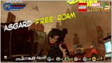 Lego Marvel Superheroes 2: Asgard FREE ROAM (All Collectibles) – HTG